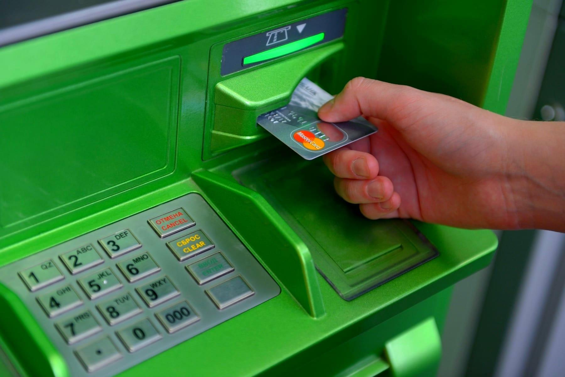 Тарифы за снятие наличных сбербанк