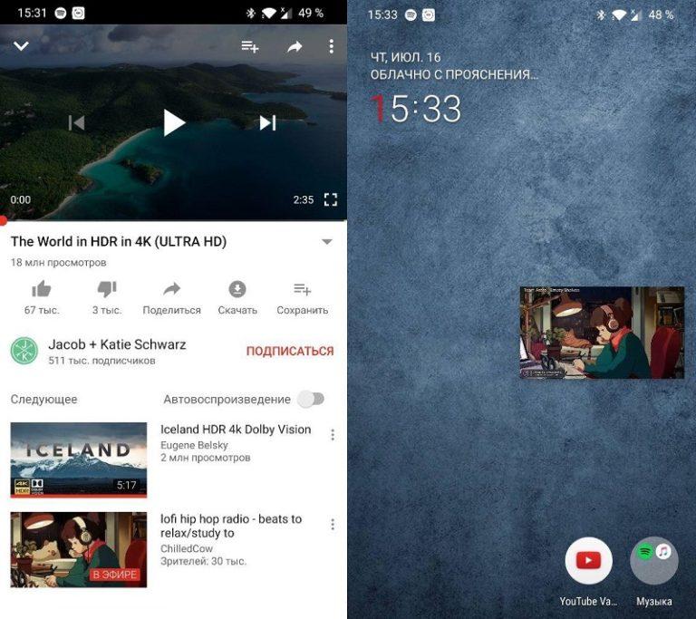 Бесплатный ЮТУБ без рекламы на любом Андроид 2020: без рут