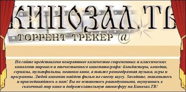 Торрент Сайты Русские Порно